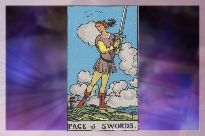 Паж мечей общая трактовка