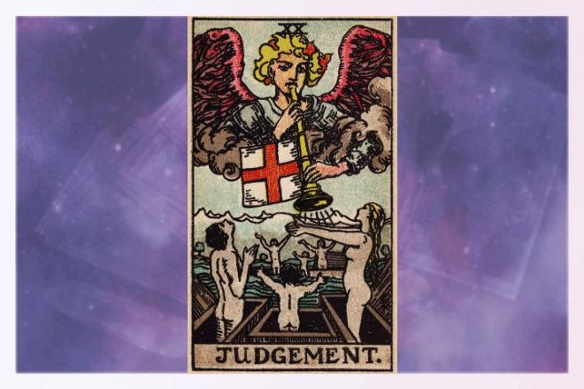 Общее толкование старшего аркана Суд