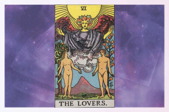 Общее толкование Влюбленных