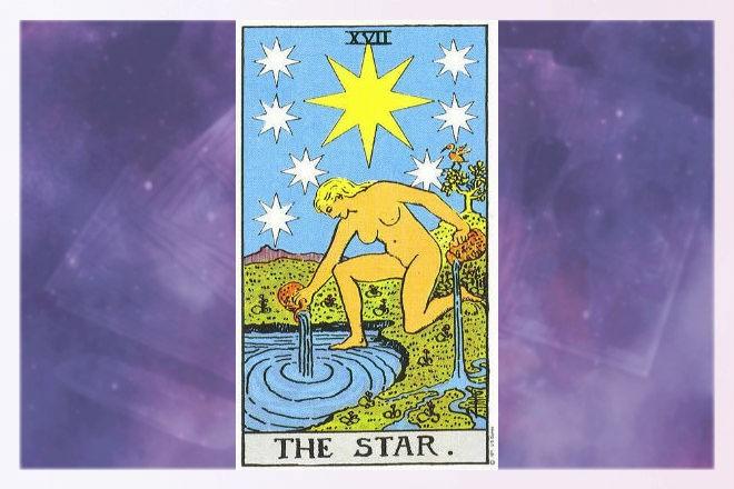 Общее значение карты звезда