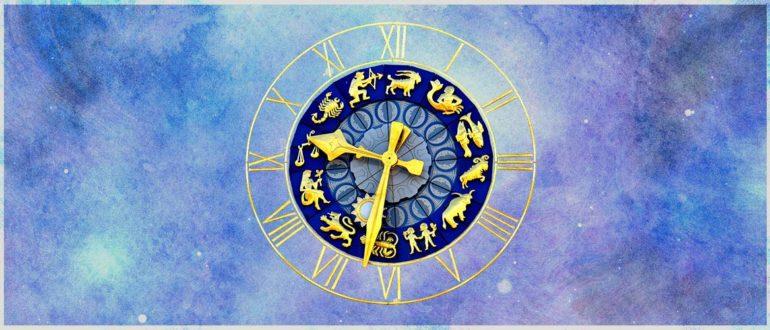 Циферблат и знаки зодиака